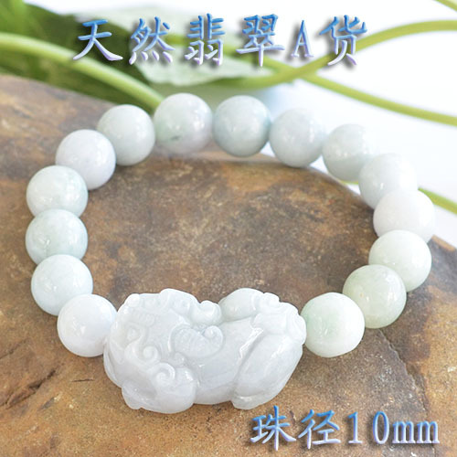 Grade A Natural Burma Beaded Jade Bracelet ,Fine Jade Jewelry Bracelets For Woman Gifts with Certificate Can Drop Shipping