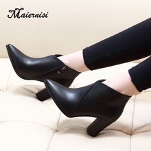MAIERNISI Women boots designer women winter shoes 2019 new Fashion plush slip-on ankle for ladies