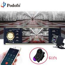 Podofo 4 »Автомагнитола аудио стерео TFT Экран 1 Din MP3 автомобиль аудио плеер Bluetooth с заднего Камера удаленного управление USB FM