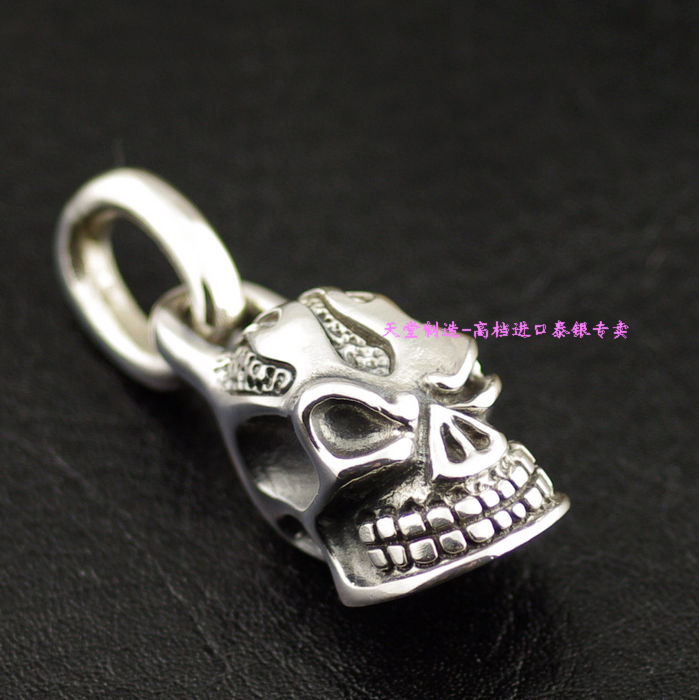 Thailand imports, 925 silver STARLINGEAR mark a Silver Skull Pendant thailand imports 925 silver six pointed star studded black and white lovers pendant