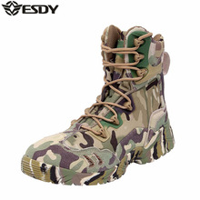 Men s Outdoor Desert Miitary Camouflage Combat Hiking Hunting Boots Men Army Tactical Boots Coturnos Masculino