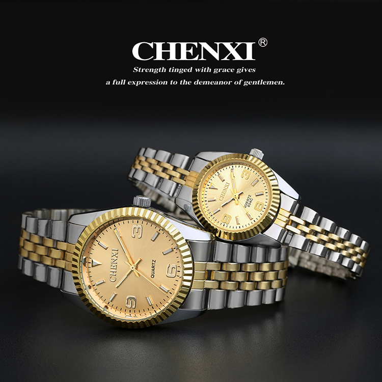 Fashion Brand Luxury Chenxi Shockproof Women Men Silver Watch Casual Quartz Wristwatch Waterproof Male Female Watch Clock 004C