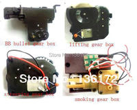 Henglong 3838 3839 Ect 1 16 RC Tank Parts Gear Box 4pcs Set Free Shipping