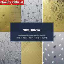 Golden White Pattern Sunscreen Static Frosted Glass Film Bathroom Living Room Office Bedroom Balcony Glass Door Window Film A - DISCOUNT ITEM  8% OFF Home & Garden