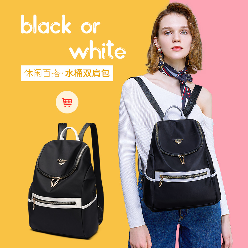 Zoger new female backpack tide Oxford cloth canvas womens backpack wild large capacity anti-theft lady travel bag Zoger new female backpack tide Oxford cloth canvas womens backpack wild large capacity anti-theft lady travel bag