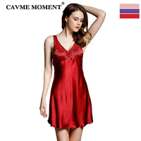 CAVME Summer Silk Nightgowns Plus Size Lace Spaghetti Strap Sleepshirts Sexy Sleepwear Purple Pink Red Nightdress
