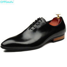 цена Fashion Men Shoes Genuine Leather Men Dress Shoes Brand Luxury Men's Business Casual Classic Gentleman Oxford Shoes в интернет-магазинах