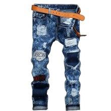 Джинсы мужчины высокого качества 2017 мужские джинсы отверстие Случайные рваные джинсы мужчины хип-хоп брюки Прямые джинсы для мужчин denim брюки