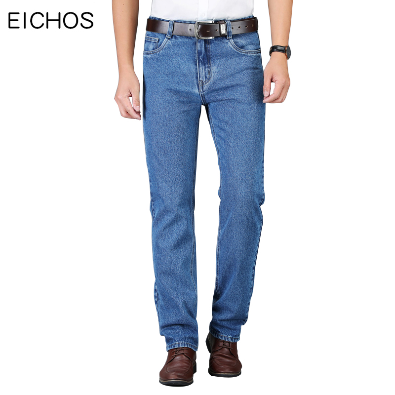 New Men's 100% Cotton Jeans High Waist Straight Classic Blue Jeans Autumn Casual Denim Pants Men Quality Soft Jean Overalls Man