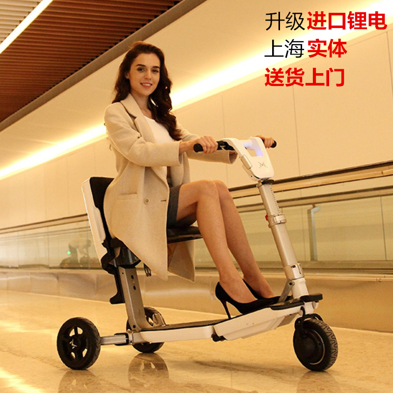 2018 NEW AIBU Intelligent electric tricycle folding electric bicycle battery 40KM Older people power tools Walking wheels stable