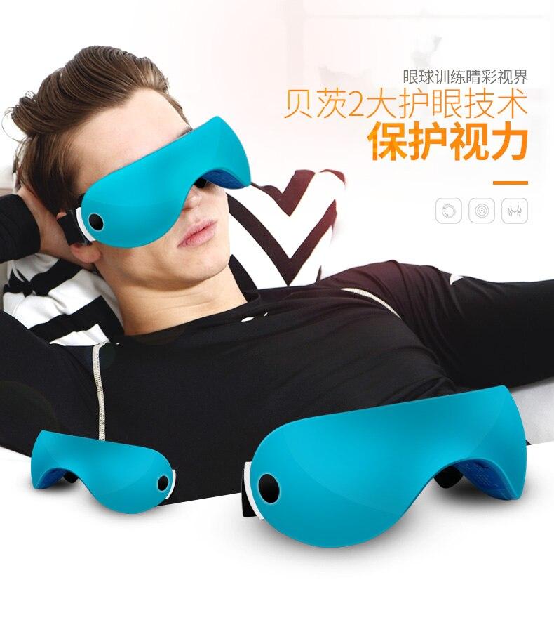 2PCS Bates vision training instrument to protect eyesight Myopic eye massage instrument meter ботинки bates 2 где