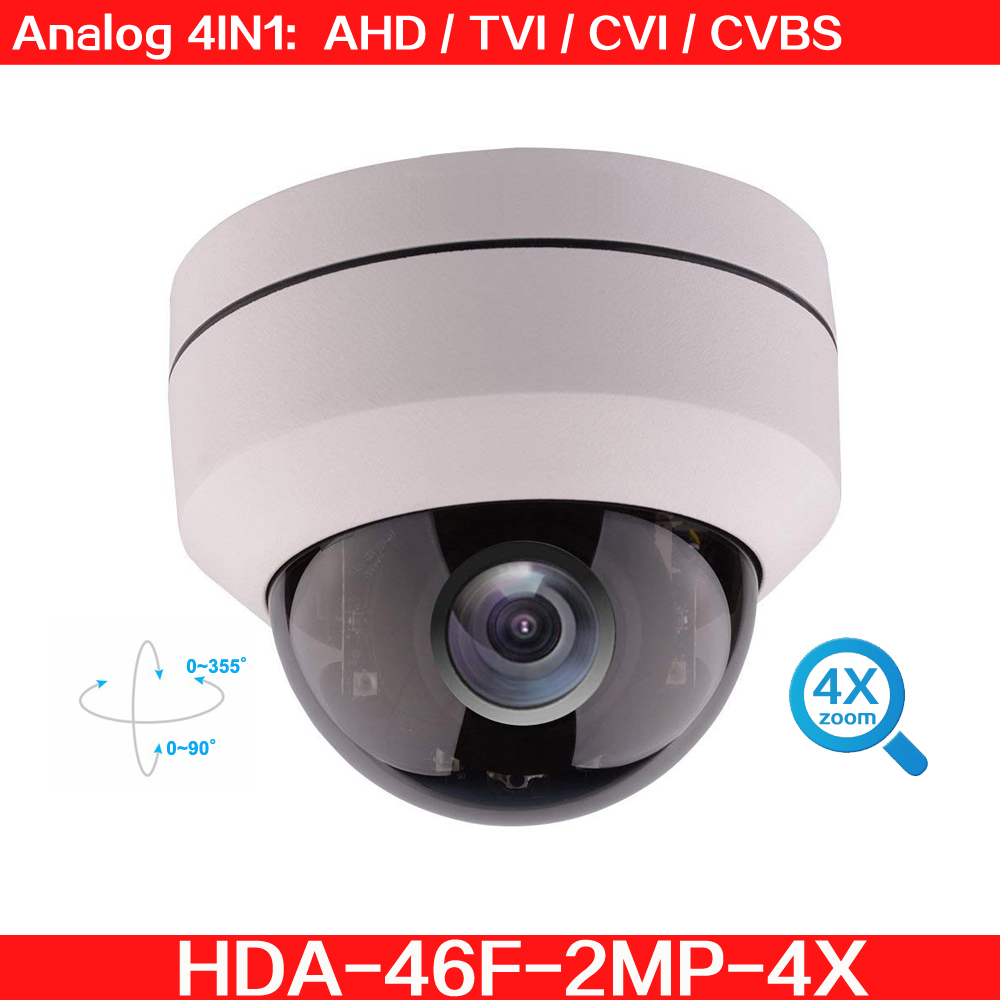 4-in-1 AHD/TVI/CVI/CVBS HD 2MP 1080P 4X Optical Zoom Analog AHD CVI Camera Video CCTV Surveillance Security Camera