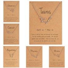 Rinhoo трендовые блестящие хрустальные звёздные Знаки зодиака 12 созвездий подвески ожерелья женские элегантные серебряные ожерелья-чокер ювелирные изделия