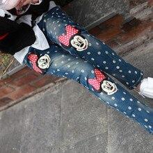 Джинсы, осенью весной детская девушки стиль мода брюки детские одежда и