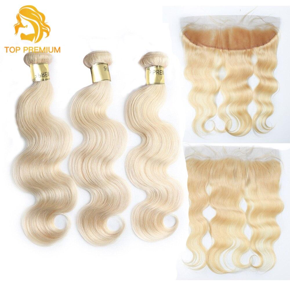 Топ Премиум 613 блондинка человеческих волос Связки с фронтальной 3 пучки волос девственницы переплетения с закрытием объемная волна волос