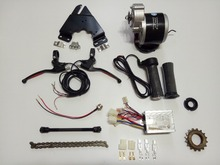 24V 350W Electric bike Motor and other parts Kit Bicycle moidfy into electrical bike DIY Parts