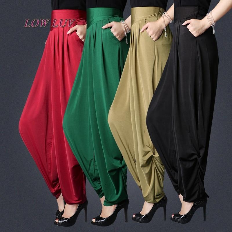 New Women Casual Harem Pants High Waist Pants Dance Club Wide Leg Loose Long Harem Bloomers Trousers Plus Size M-3XL
