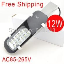 СВОБОДНАЯ продажа доставка AC85-265V12W светодиодный уличный фонарь IP65 Epistar 1200-1300LM LED светодиодный уличный фонарь 2 года гарантии