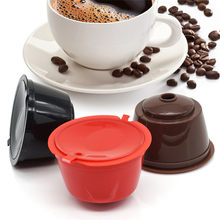 3pcs/Set Refillable Dolce Gusto coffee Capsule nescafe dolce gusto reusable capsule gusto capsules dolce gusto refill 3 Colors(China)