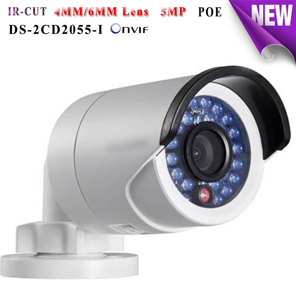 H.265 Encode DS-2CD2055-I hikvision ip camera poe 5mp 1080P ip cameras outdoor IP66 P2P security Video Surveilance camera mini cd диск fleetwood mac rumours 2 cd