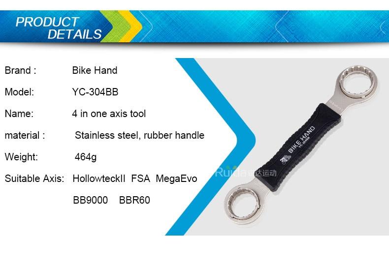 BIKEHAND Bicycle Bike Shimano External Bottom Bracket Install Removal Tool