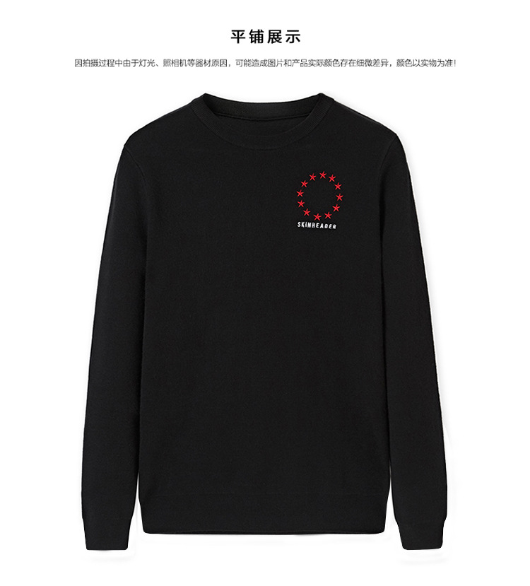 New 2018 Man Winter Embroidered Skinhead Letters Stars Knit Casual Sweaters Pullovers Asian Plug Size High Quality Drake #H95