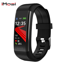 Imosi Smart Band R11 Heart Rate Blood Pressure Monitor High Brightness Colorful Screen Smart Bracelet Wristband Notification цена и фото