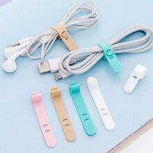 4 шт./лот сплошной цвет силиконовый Кабельный органайзер USB устройство для сматывания кабеля провод держатель линии передачи данных Органайзер проводов для наушников фиксатор