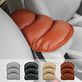 PU leather Automotive armrest cover padding cushion products 4 optional colors