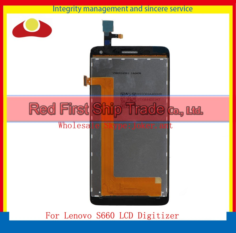 S660 lcd assembly