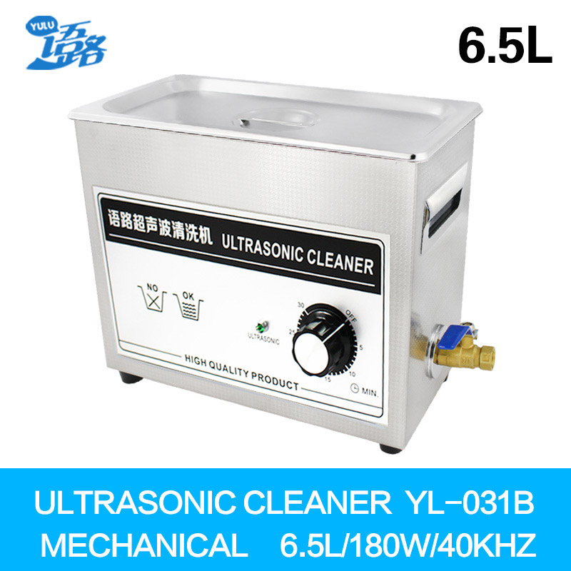 6.5L YL-031B ultrasonic cleaner experimental vessel oil and rust removing machine tools medical household 110V/220V