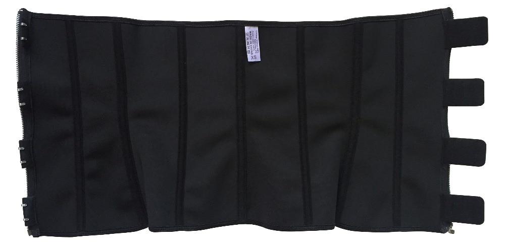Meisou New Latex Waist Trainer Body Shaper Women Corset with Zipper Hot Shaper Cincher Corset Top Slimming Belt Black Plus Size (25)