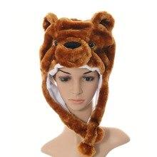 Douchow классический милый плюшевый бурый медведь ушанка животное шапка с ушками для взрослых подростков подарок для детей зимняя теплая шапочка