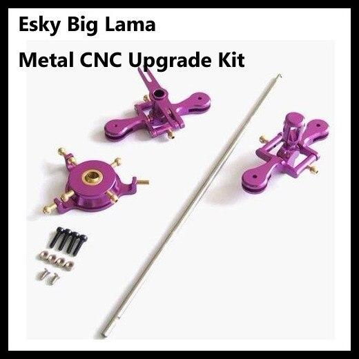 Esky E020 Big Lama Metal CNC Upgrade Kit Main Rotor  (purple)