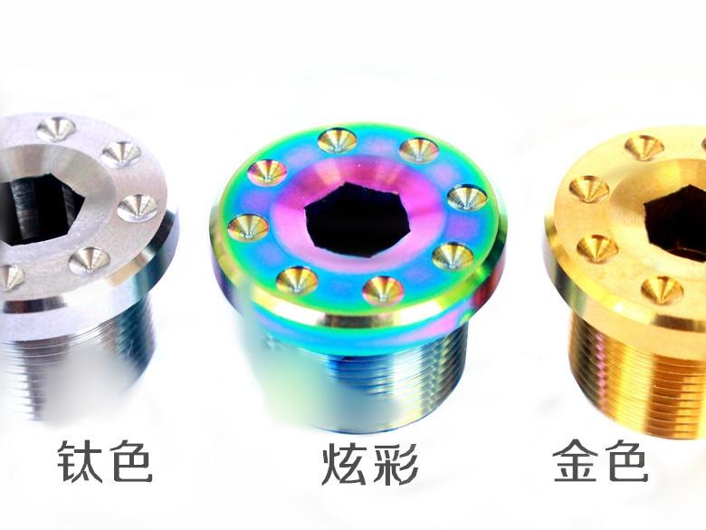 Titanium Bolts M19 Pitch 1 0mm for XTR Crank Screw Crank Dust Cover Steel Gold Multicolor