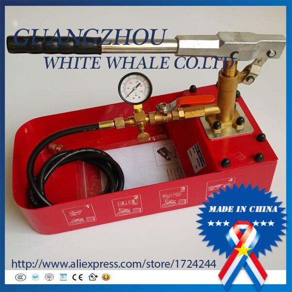 Outil dessai rapide manuel de pression de Pipeline de pompe dessai de pompe hydraulique 6MPA 0-50 KGOutil dessai rapide manuel de pression de Pipeline de pompe dessai de pompe hydraulique 6MPA 0-50 KG