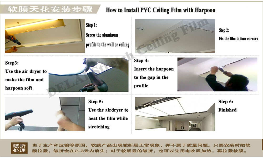 2how to install the ceiling film