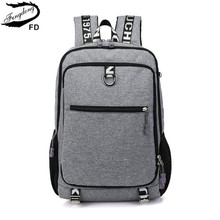 hot deal buy fengdong school bags for boys student school backpack men travel bags kids boy laptop computer bag pack schoolbag dropshipping