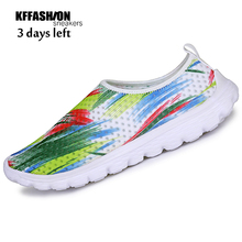 more colors breathable sneakers woman,athletic sport running shoes,comfortable outdoor walking shoes,zapatos,schuhes,sneakers