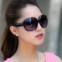 Mais novo Designer de Marca Óculos De Sol Das Mulheres Rodada Óculos de Sol Grande Quadro Multicor 2016 Hot Vender gafas de sol(China (Mainland))