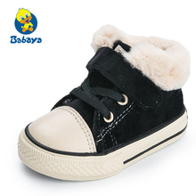 цены Winter Fashion child girls snow Boots Solid Wool Warm Baby Girls Child Shoes for Girl Casual Boots lush soft bottom baby girls