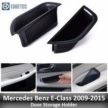 Дверная бочка для хранения для Mercedes Benz E Class W212 E200 E260 E320 дверная ручка контейнер держатель лоток коробка для хранения 2009 2010
