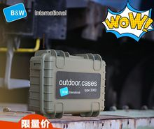 Tool case toolbox Impact resistant sealed waterproof protective camera case 330*234*152mm security equipment  with pre-cut foam