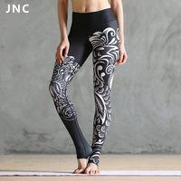 JNC Mujeres Negro Impreso Leggings Yoga Diosa Ployster Medias Nubes Impreso Medias Yoga Forma Artistas Entrenamiento Bottoms