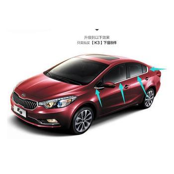 באיכות גבוהה נירוסטה רצועות רכב חלון לקצץ קישוט אביזרי רכב סטיילינג 8 יחידות עבור 2012-2015 קאיה K3
