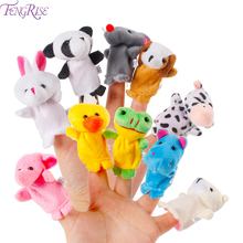 10PCS Cute Cartoon Animal Finger Puppet Plush Toys Child Baby Shower Gifts Favor Dolls Boys Girls Party Supplies for kids