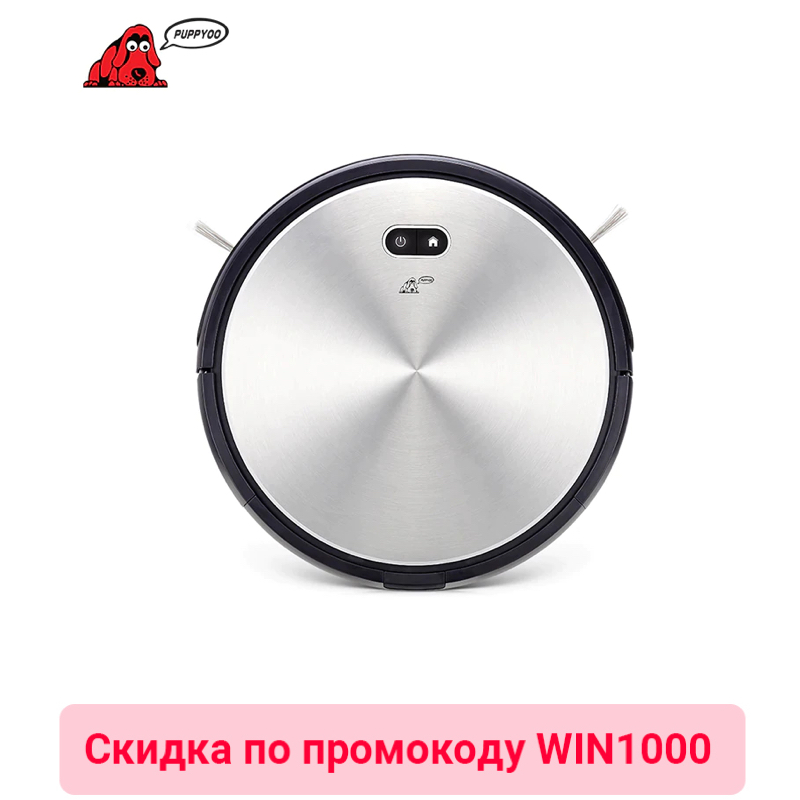 Robot vacuum cleaner Puppyoo WP650 For Home With Wi-fi App Control Smart Vucuums 2200 mAh Li-ion battery 500ML Big Dustbin panasonic cgr d28s compatible 7 4v 3500mah li ion battery pack for mv200a 200e 208e more