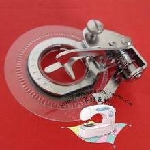 Sewing machine with a circular pattern, presser foot, a foot