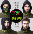 The outdoor thick warm cold catch ear collar head mask man camauro WINTER CYCLING windproof hat