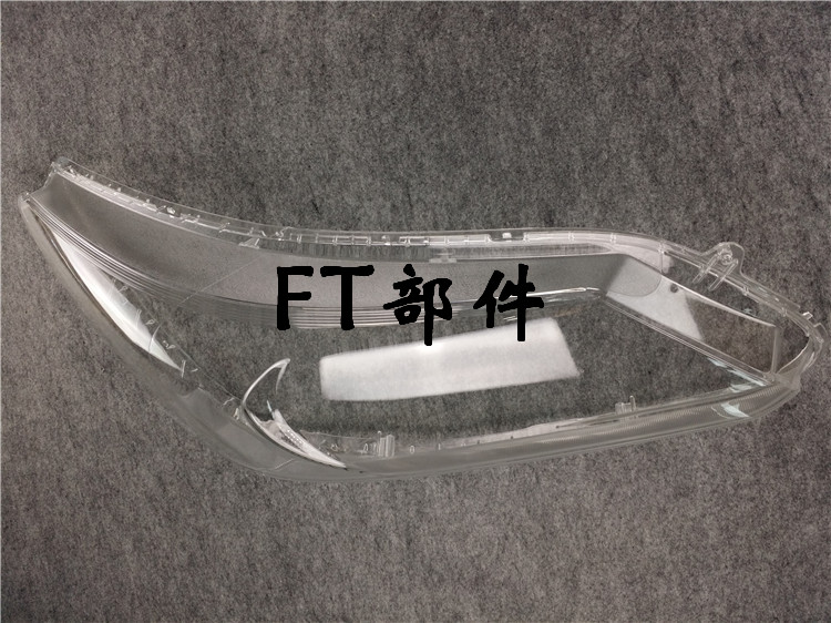 front headlamps transparent lampshades lamp shell masks for Honda Accord nine generation 2014 2pcs 2013 headlamps for chery qq front headlamps assembly before the lamp lights with bulb